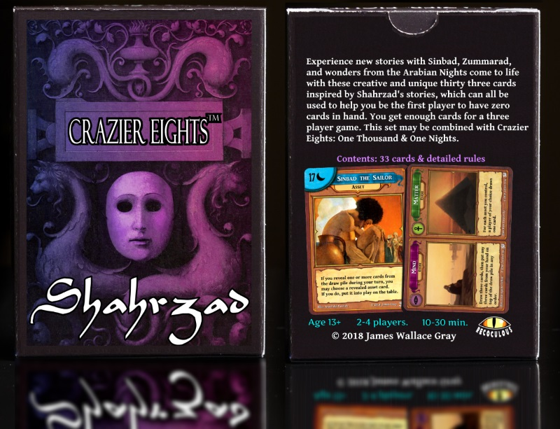 shahrzad box front and back