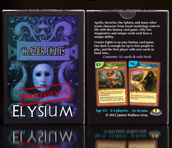 box front back elysium prototype sm2